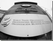 Вступление Казахстана в ВТО угрожает России