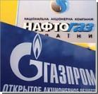"""""""Газпром"""" через два дня ждет от Украины 2,7 млрд долга за газ"""