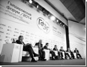 Пять главных моментов Гайдаровского форума