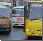 ЧП в Луганске: на ходу загорелась маршрутка с пассажирами. Фото
