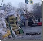 В баррикаду Майдана в центре Киева врезался Bentley. Фото