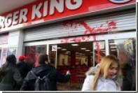 Директора Burger King в Стамбуле уволили за избиение сирийского мальчика