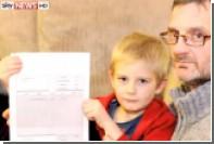 Пятилетнему мальчику выставили счет за пропуск дня рождения друга