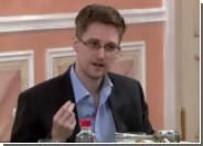 Эдвард Сноуден сказал американцам, что Россия - великолепная страна