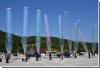 Южнокорейцы пригрозили отправить в КНДР воздушные шары с фильмом «Интервью»