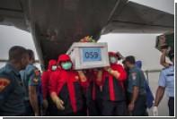 Пассажиров и экипаж исчезнувшего малайзийского «Боинга» признали погибшими