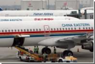В Китае 25 пассажиров задержали за попытку покинуть самолет