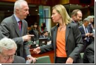 В ЕС предложили создать антитеррористический альянс с арабскими странами