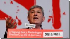 Левый политик обвинил правительство ФРГ в шантаже Греции