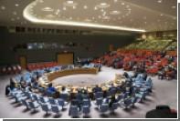 Совбез ООН потребовал объективного расследования обстрела в Донецке