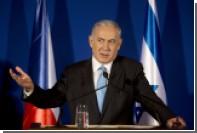 Нетаньяху позвал французских евреев в Израиль
