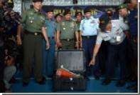 Спасатели опровергли информацию о нахождении второго «черного ящика» Air Asia