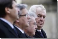 Чешского президента удивило молчание ЕС по факельному шествию в Киеве