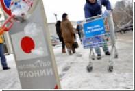 МИД России посоветовал японцам лучше учить историю