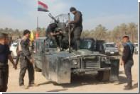 Иракские военные освободили провинцию Дияла от боевиков ИГ