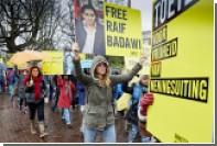 Дело приговоренного к порке саудовского блогера направили на пересмотр
