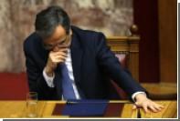 Премьер Греции признал поражение на выборах в парламент