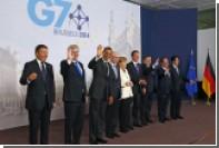Kyodo узнало о разногласиях в G7 по вопросу санкций против России
