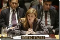 Постпред США при ООН назвала план Путина попыткой оккупации Украины
