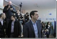 «Сириза» заявила о прекращении экономической программы с ЕС