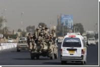 США приостановили борьбу с «Аль-Каидой» в Йемене