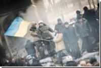 США внесли Украину в черный список