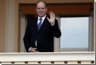 В Москве откроется консульство Монако