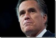 Ромни отказался от участия в выборах президента США
