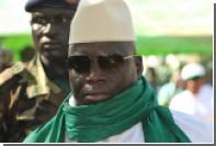 В Гамбии пресекли попытку госпереворота