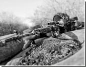 Украинских силовиков вытесняют из зоны поражения городов