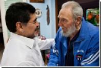 Кастро рассказал Марадоне о провале империализма в Латинской Америке