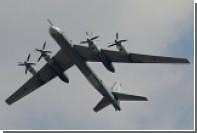 Лондон потребует объяснений от России за пролет Ту-95 над Ла-Маншем