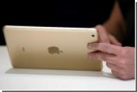 Apple добилась рекордной прибыли за квартал