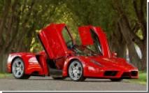 Серджио Маркионе хочет продать Ferrari