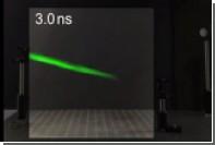 Лазерный луч впервые засняли в полете