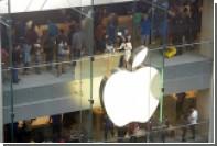 Защитники прав потребителей подали в суд на Apple за уход из Крыма