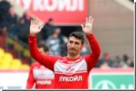 "Итальянец объяснил уход из ""Спартака"""