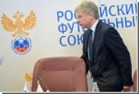 Крымские клубы исключили из чемпионата России