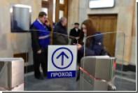Москвичи присоединились к флешмобу «В метро без штанов»