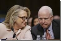Хиллари Клинтон рассказала об игре в литрбол с Джоном Маккейном
