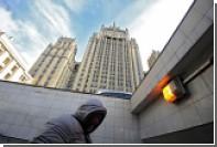 МИД РФ обвинил Турцию в ведении скрытой игры в Сирии