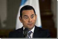 Комик вступил в должность президента Гватемалы