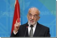 Ирак выступил против иностранного вмешательства в свою борьбу с терроризмом