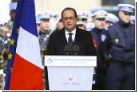 Олланд обнародовал план спасения Франции от безработицы