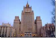 Москва предложила стать посредником на переговорах Тегерана и Эр-Рияда