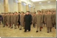 КНДР официально заявила об успешном испытании водородной бомбы