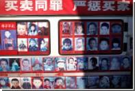 В Китае мужчину казнили за продажу 22 младенцев