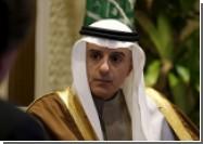 Эр-Рияд пригрозил Тегерану рядом ответных мер