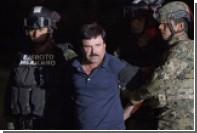 Reuters рассказал подробности поимки наркобарона Коротышки