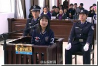 Солгавшая о смерти родителей китаянка получила три года тюрьмы